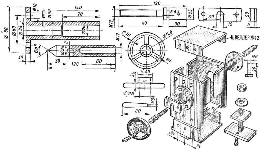 самодельный токарный станок по металлу